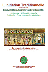 L Initiation Traditionnelle 2014 4