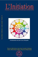 LInitiation 4 2008